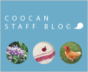 COOCAN STAFF BLOG